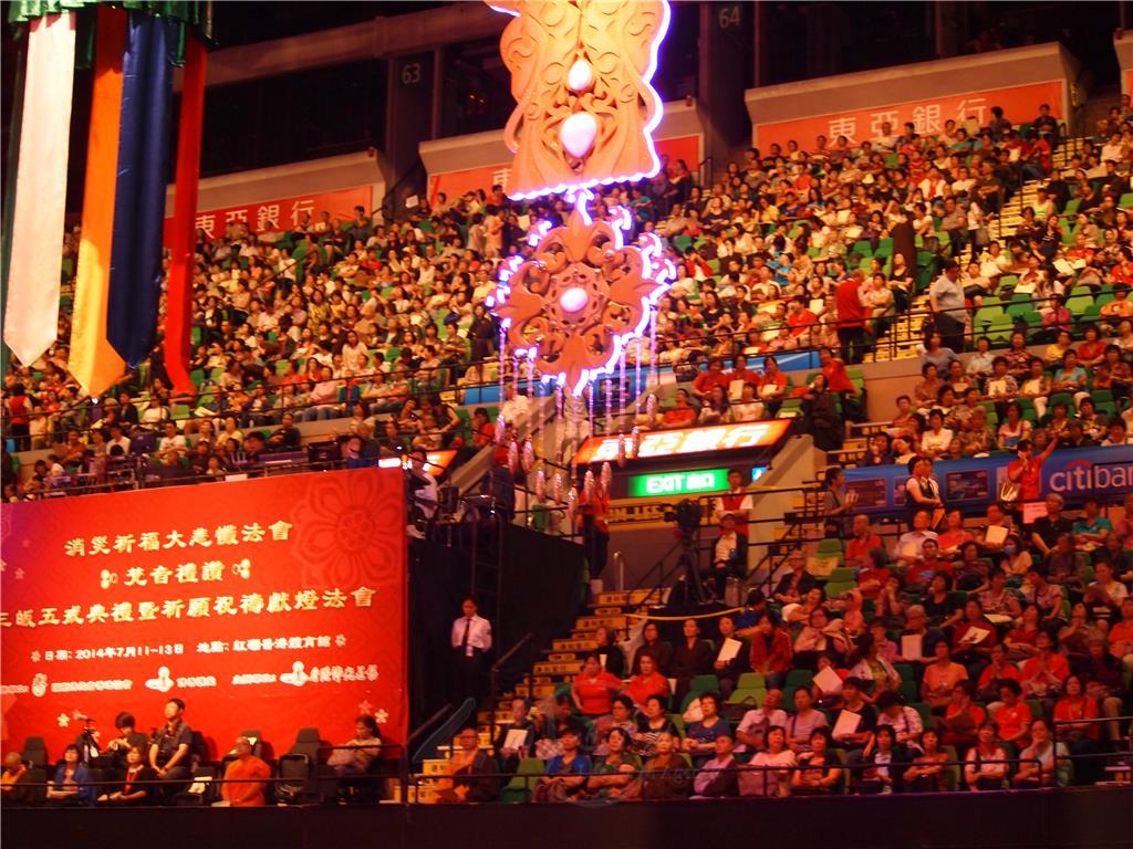 香港红馆座位表内容 香港红馆座位表版面设计