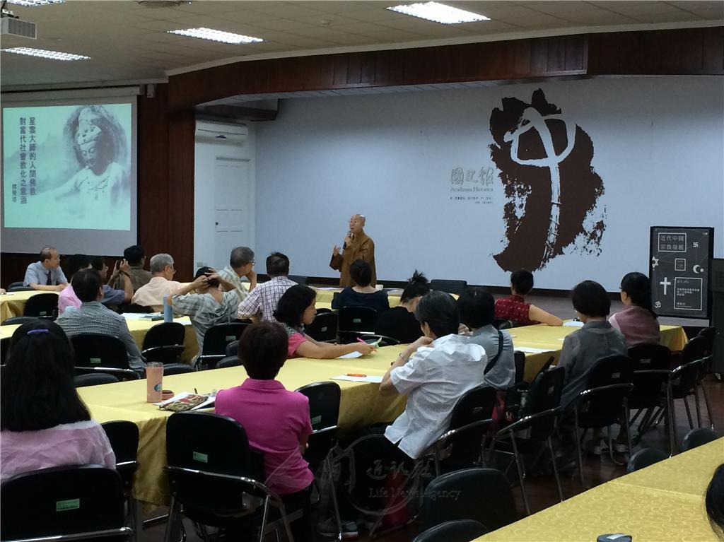 国史馆 近代中国宗教史系列讲座 wbr 觉培法师畅谈人间佛教