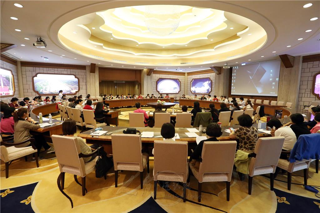 Fo Guang Building International Conference Hall