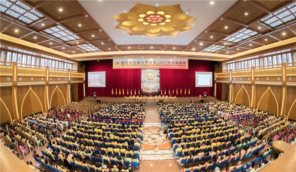 國際佛光會理事會議開幕 探討推動人間佛教